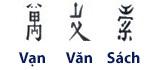 https://chandangian.com/wp-content/uploads/2019/12/chat-van-van-sach.jpg
